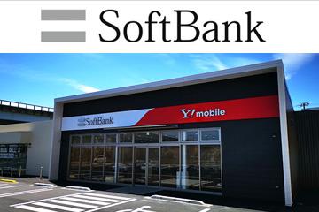 SoftBank 店舗情報